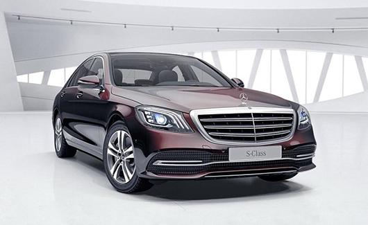 Ngoại Thất Mercedes-Benz S 450 L Limited Edition